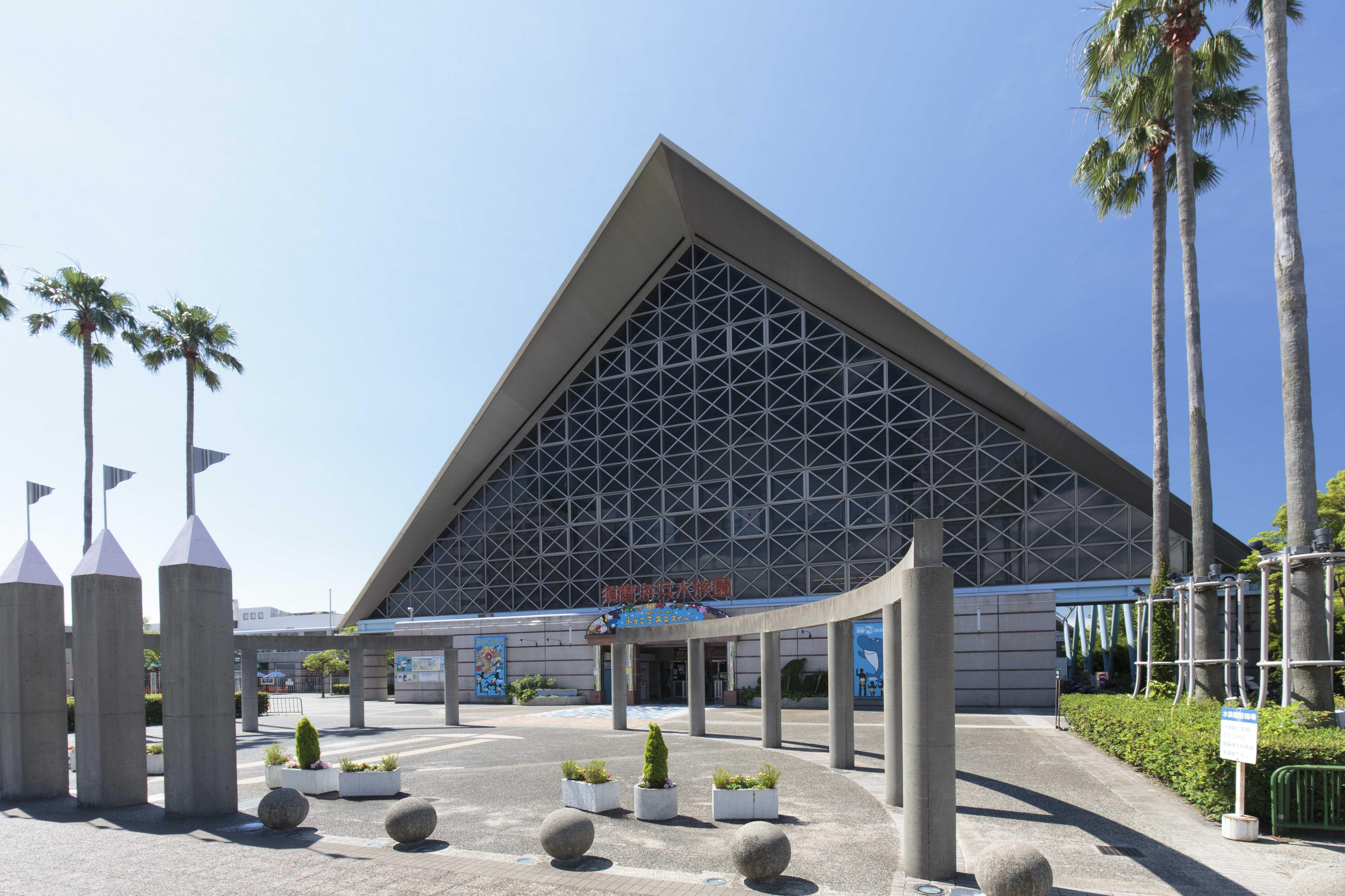 須磨 海浜 水族 園 須磨海浜水族園 [公式サイト]